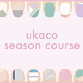 <small>〈Nail〉</small>ukaco Season Course<small>(ハンド・フット)</small>