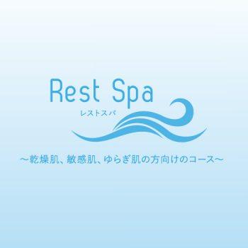 <small>〈Head Spa〉</small>Rest Spa